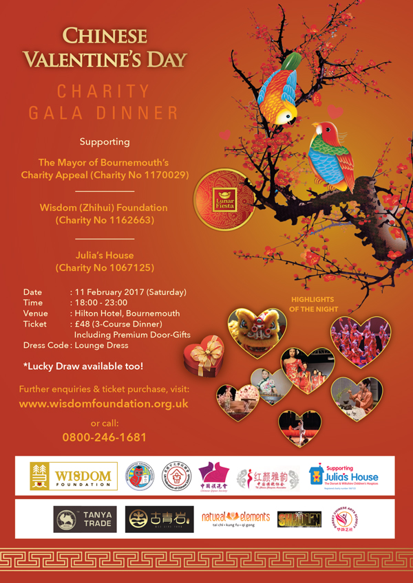 Gala Dinner Poster Final Printing